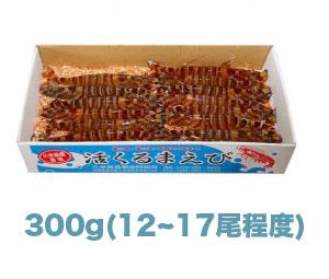 item_ikiebi_300g