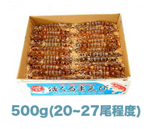item_ikiebi_500g