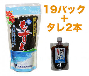 item_mozuku_saibai_19pc2tare