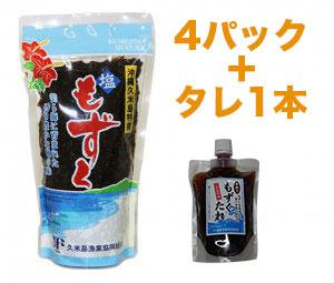 item_mozuku_saibai_4pc1tare