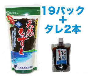 item_mozuku_tennen_500g19pc2tare