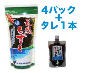 item_mozuku_tennen_500g4pc1tare