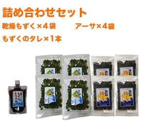 item_tumeawase02