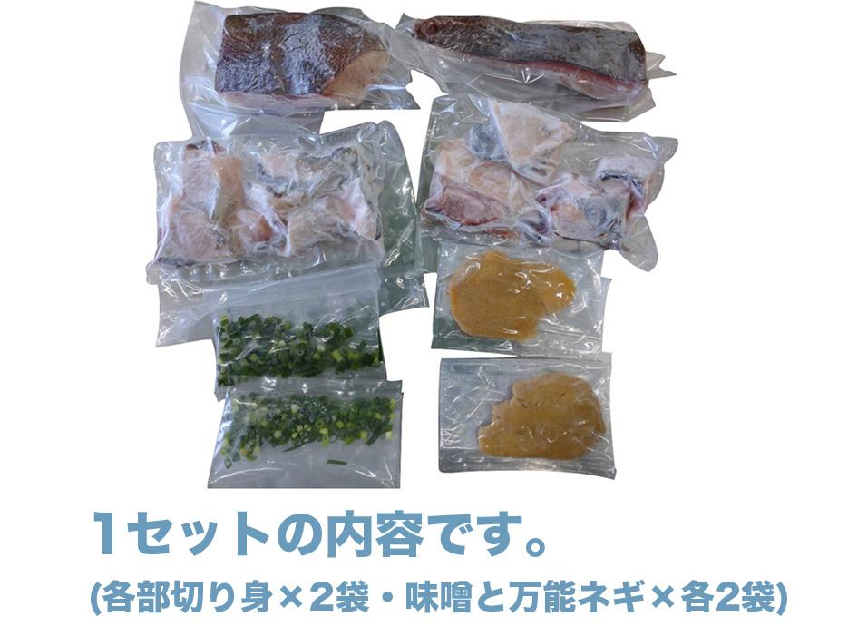 item_echiopia_set01