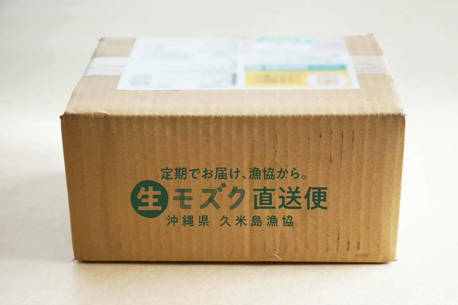 item_namamozuku_3chokusou_300g10pc2tare