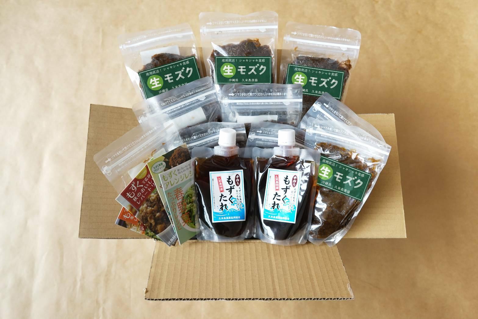 item_namamozuku_6chokusou_300g10pc2tare