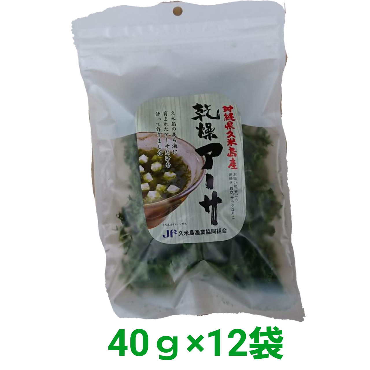 item_kansou_arsa_40g12pc
