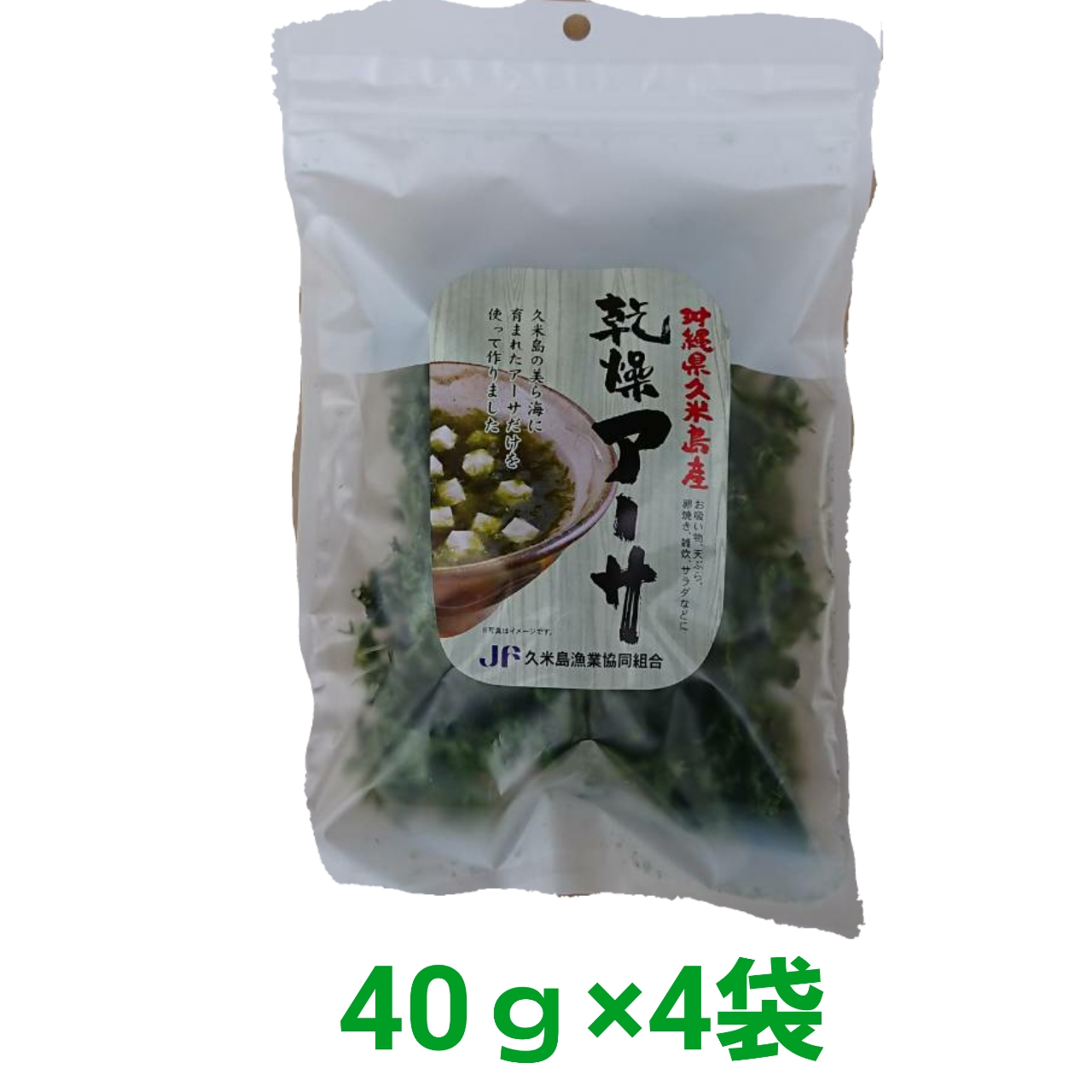 item_kansou_arsa_40g4pc