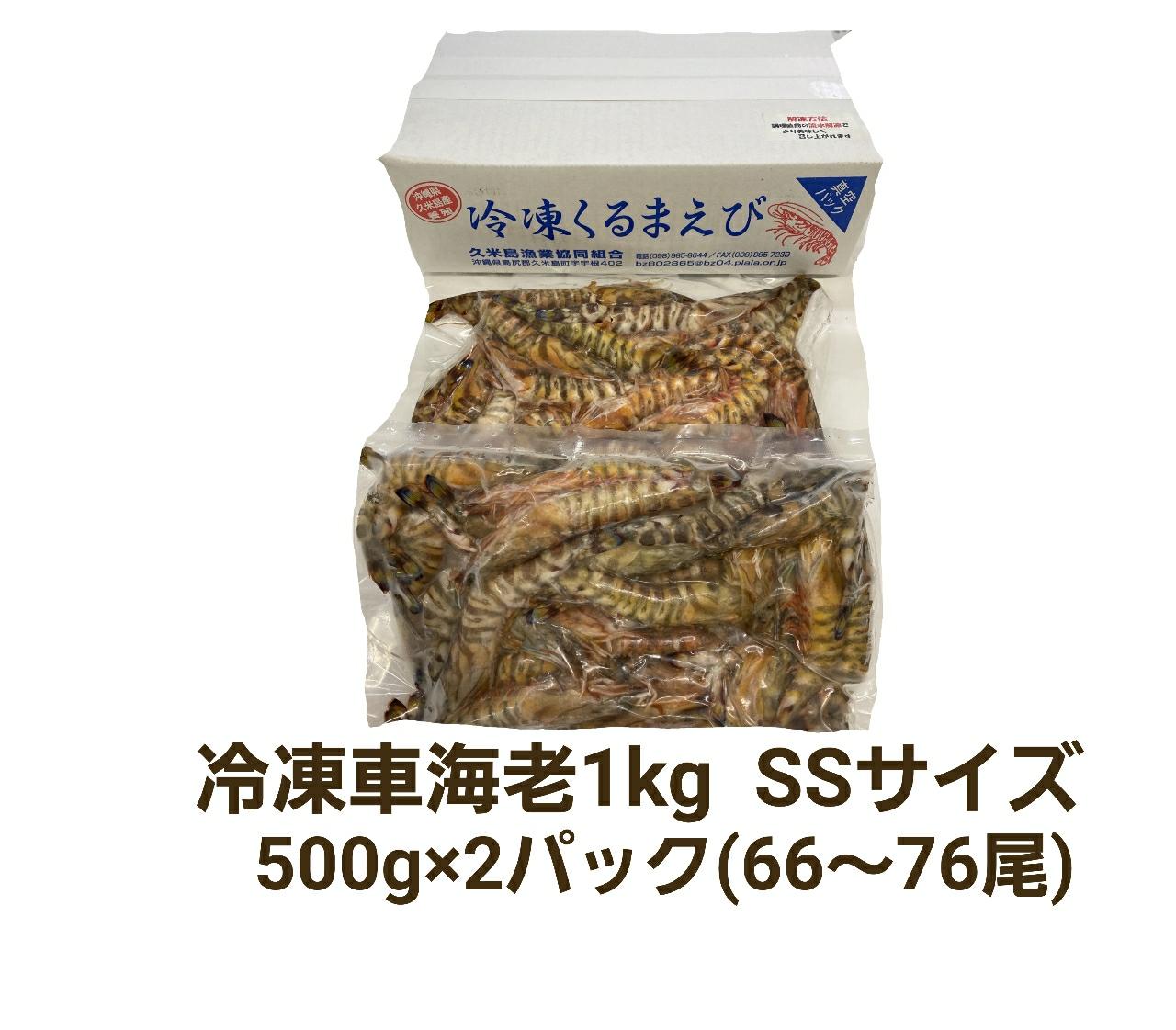 item_reitoukurumaebi_ss