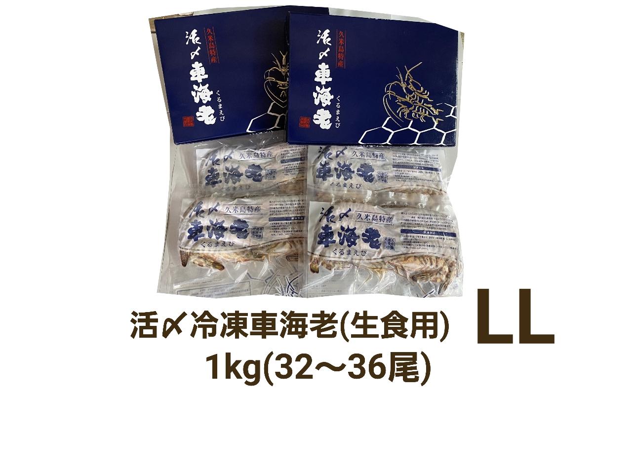 item_katujime_LL_1kg