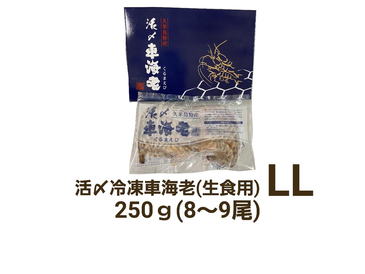 item_katujime_LL_250g