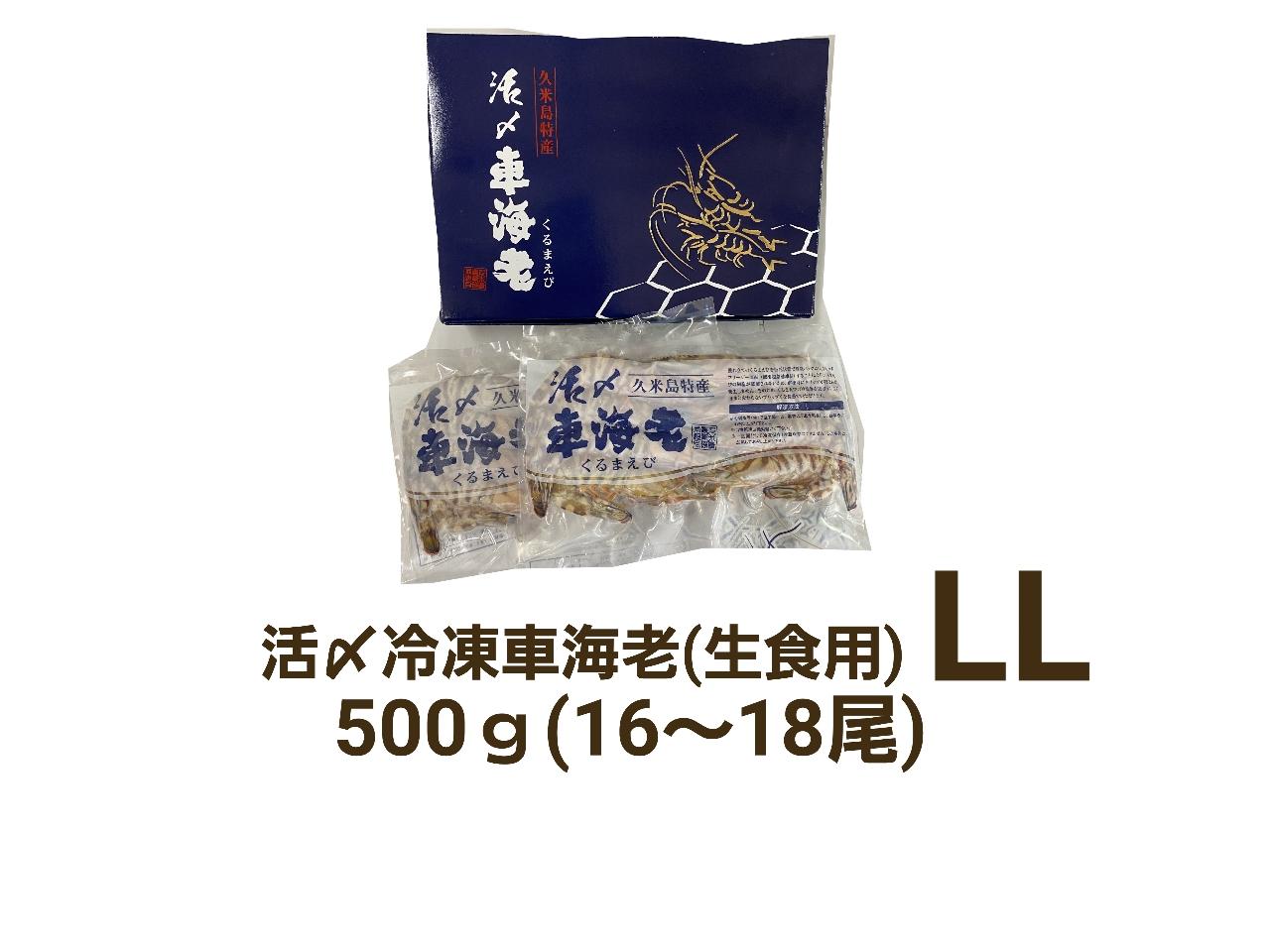 item_katujime_LL_500g