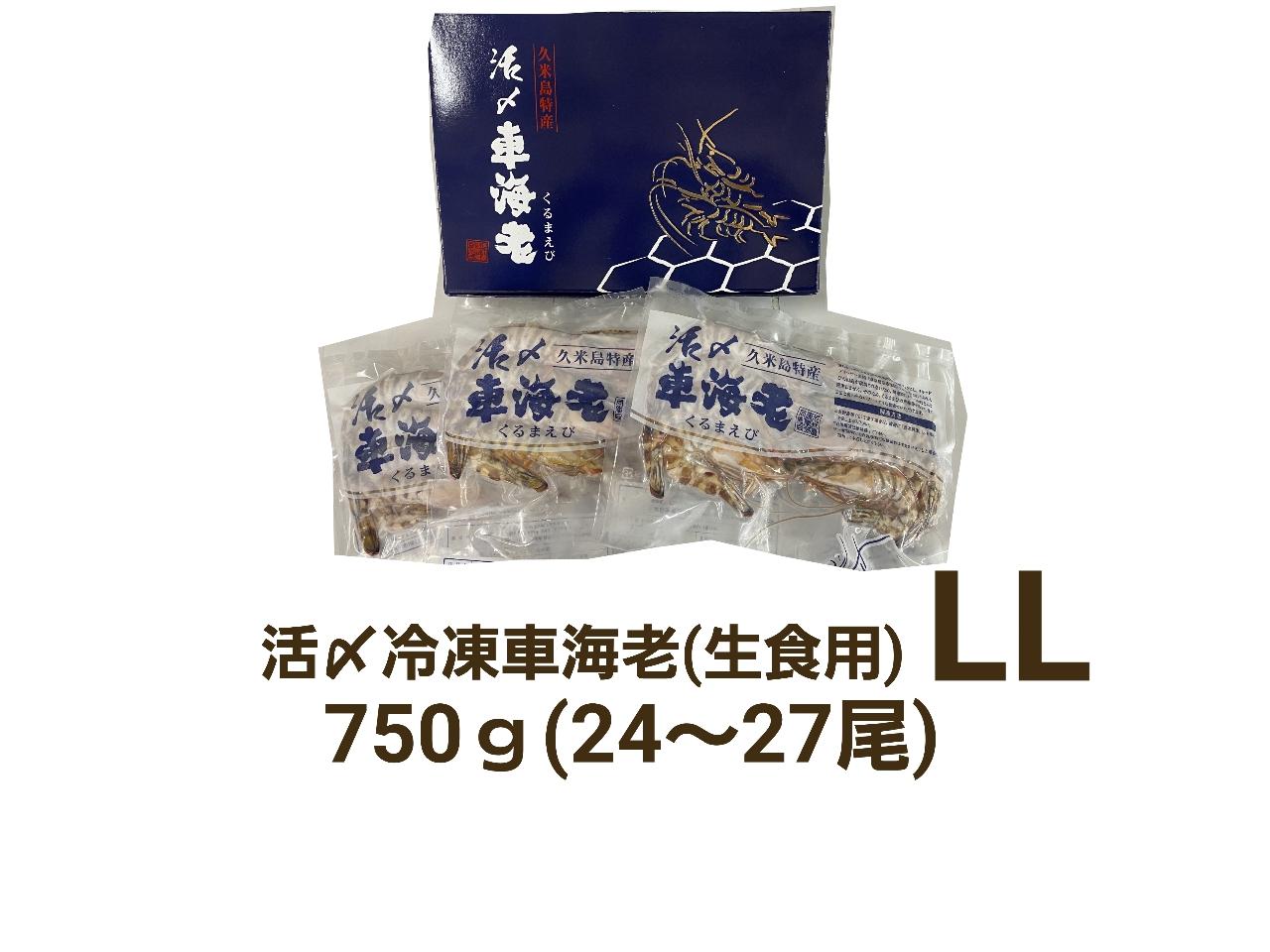 item_katujime_LL_750g