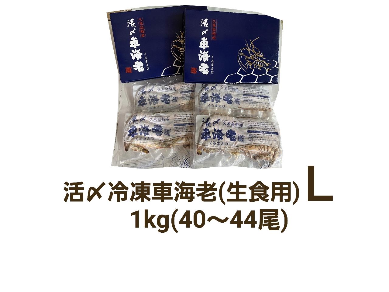 item_katujime_L_1kg