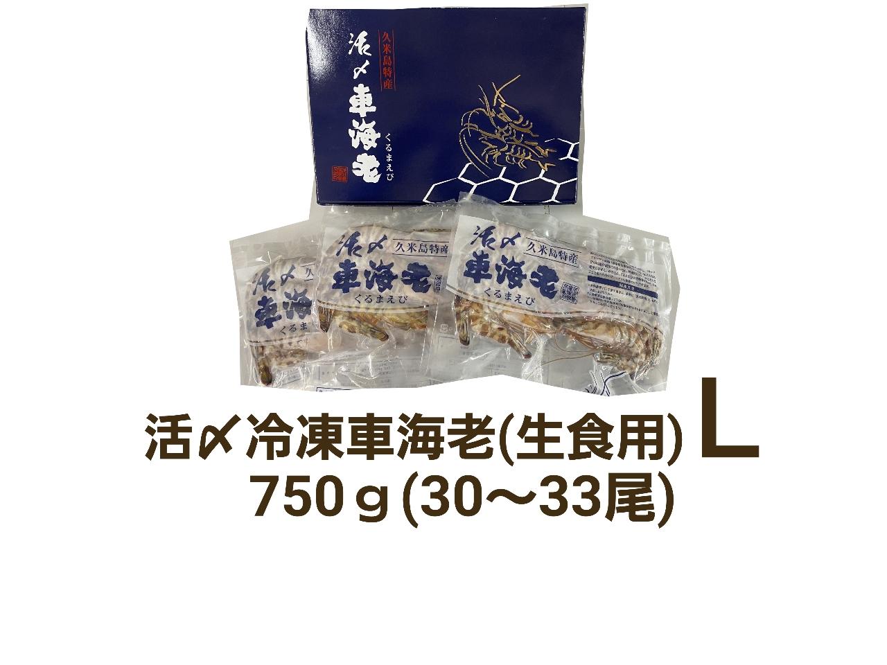 item_katujime_L_750g