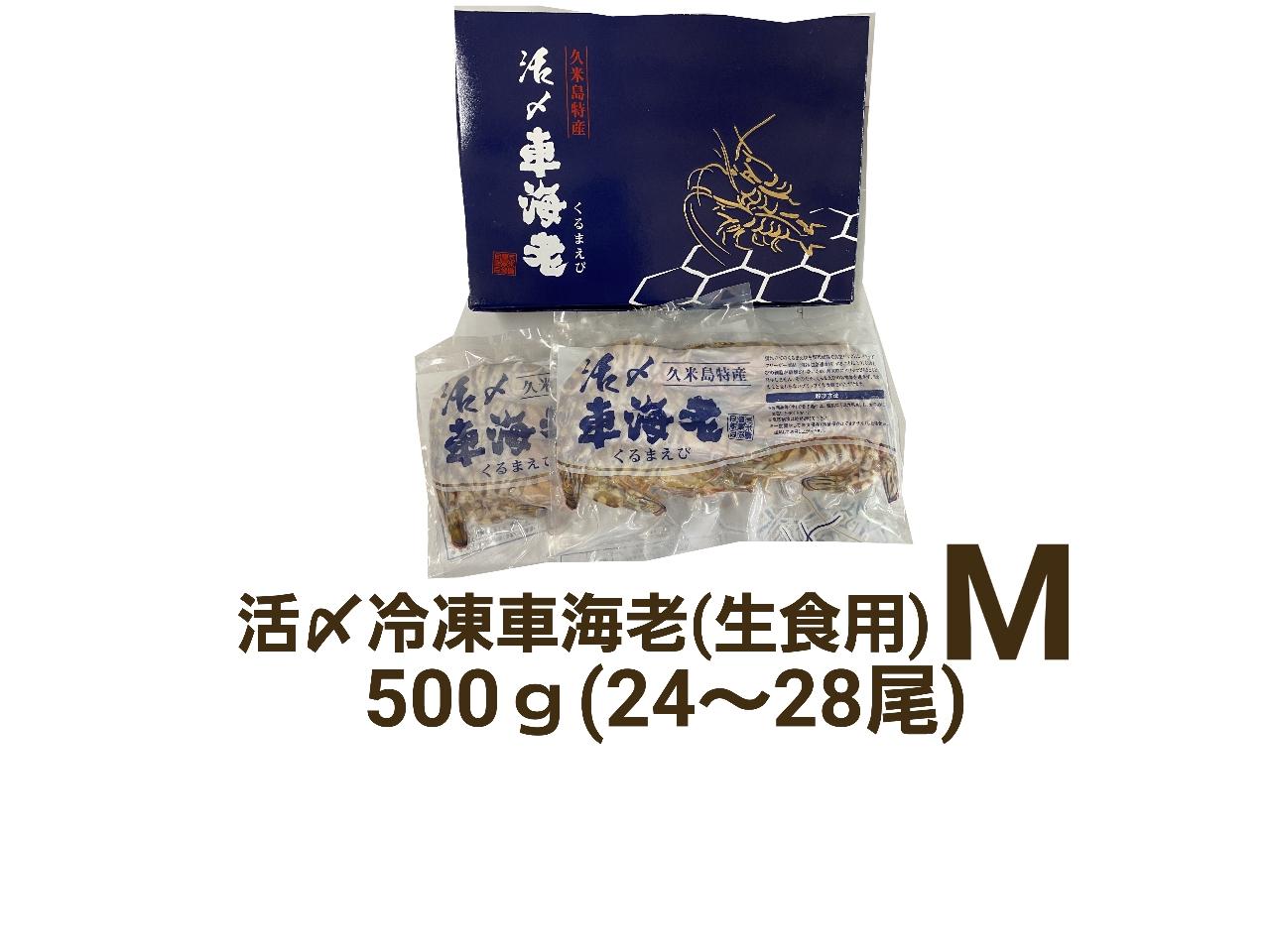 item_katujime_M_500g