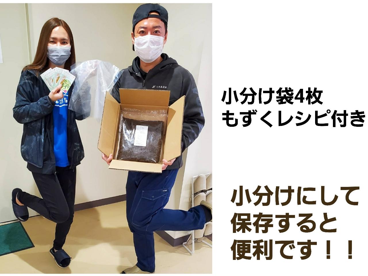 item_mizuagemozuku_taretuki01