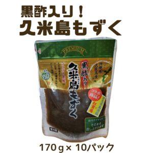 item_ajitukemozuku_170g10pc